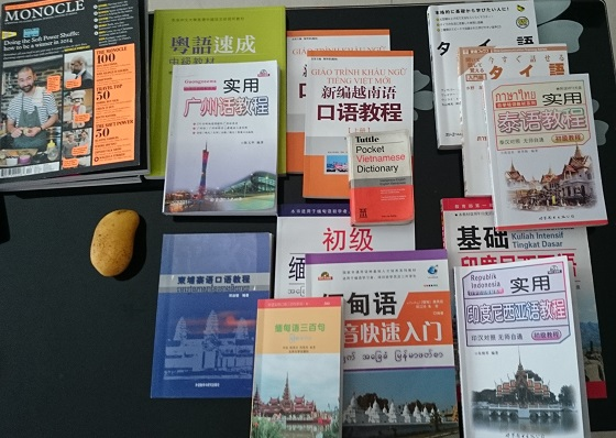textbooks purchased in China